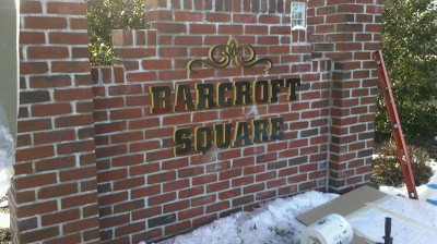 Barcroft Square Sign