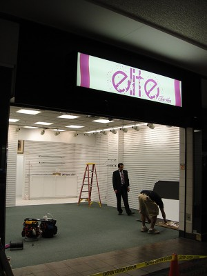 Elite Lightbox Sign - LED Mall Signs